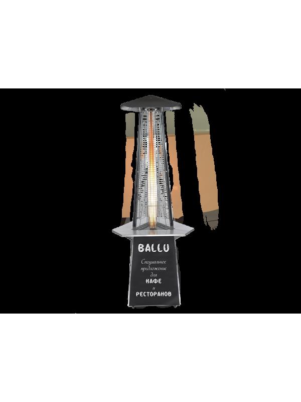 Столик Ballu BOGH-T (полим. покрытие) для уличных газовых инфракрасных обогревателей серии Flame, Glace.